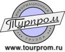 Tourprom